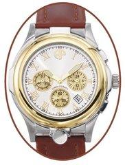 HAMLIN Gedenk Horloges
